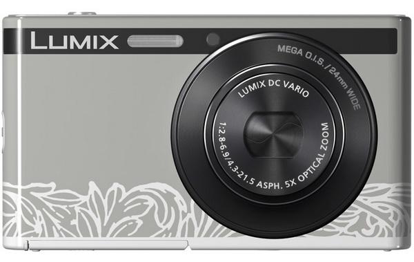 Panasonic LUMIX DMC-XS1PZW04
