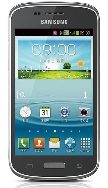 Samsung Galaxy Infinite CDMA GSM Dual-Mode Smartphone front