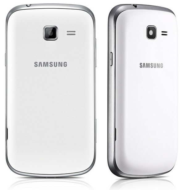 Samsung Galaxy Trend II Duos dual-sim android phone back side