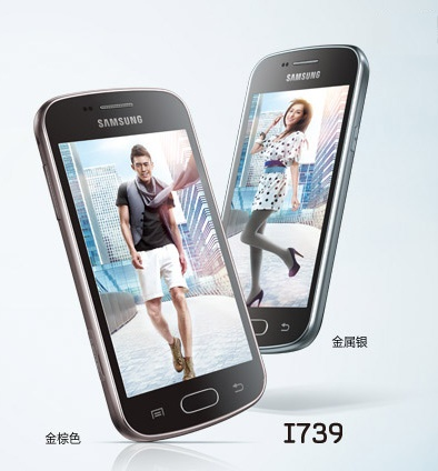Samsung Galaxy Trend II SCH-I739 Smartphone for China Telecom