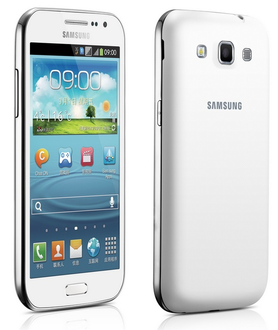 Samsung Galaxy Win GT-I8552 Heading to China with Snapdragon 200 and Dual-SIM