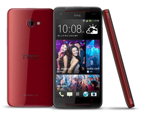 HTC Butterfly S 5-inch smartphone 1