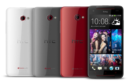 HTC Butterfly S 5-inch smartphone colors