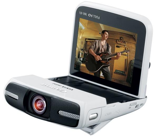 Canon VIXIA Mini Compact Personal Camcorder white 1