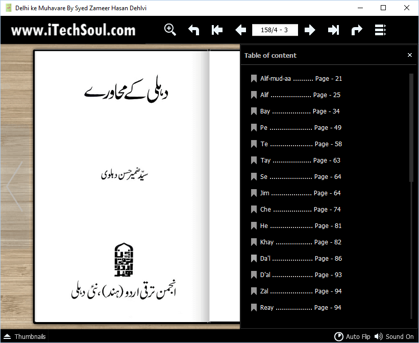 What Do You Do Meaning In Urdu - Resume Examples | Resume