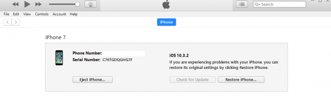 4 1 e1496431098265 670x195 - Download iTunes 12.6.1 Offline Installers