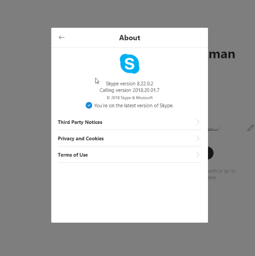Skype 8.22 About Section