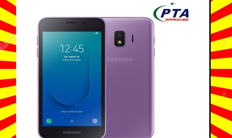 New Samsung Galaxy J2 Core Price & Specifications