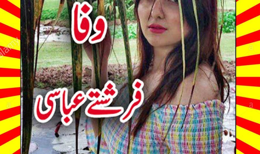 Wafa Urdu Novel By Farishty Abbasi Episode 1
