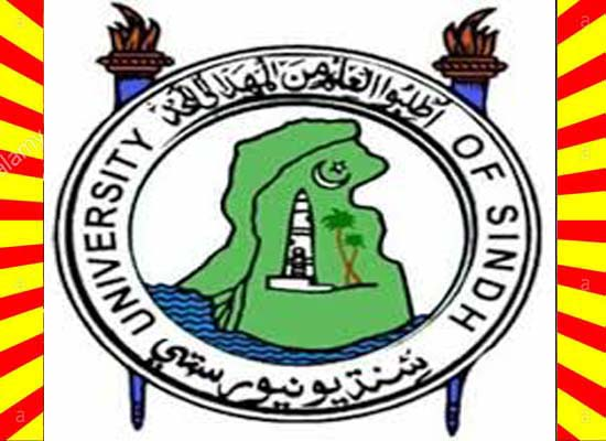 3rd Provisional Final Merit List Of Bachelors 2020 Sindh University