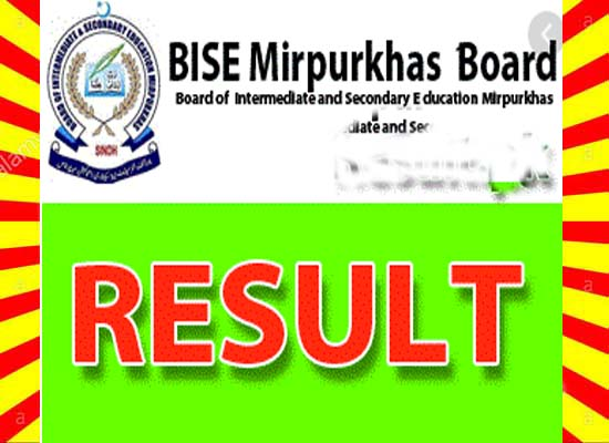 BISE Mirpur Khas Board 9th Class Result 2019