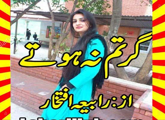 Gar Tum Na Hote Urdu Novel By Rabia Iftikhar Complete