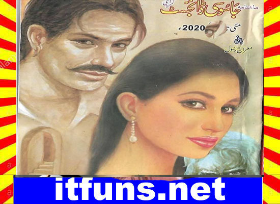 Jasoosi Digest May 2020 Read and Download