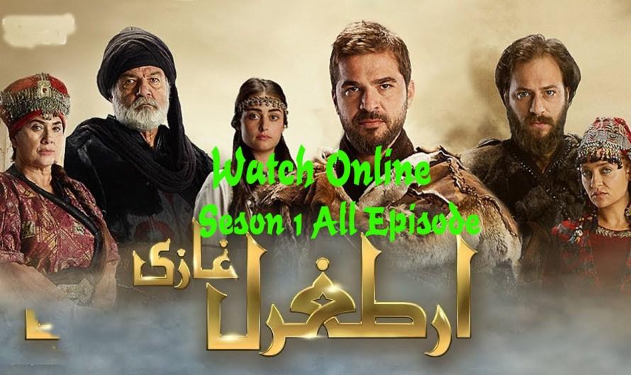 Ertugrul Ghazi Season 1 All Episode Watch Online