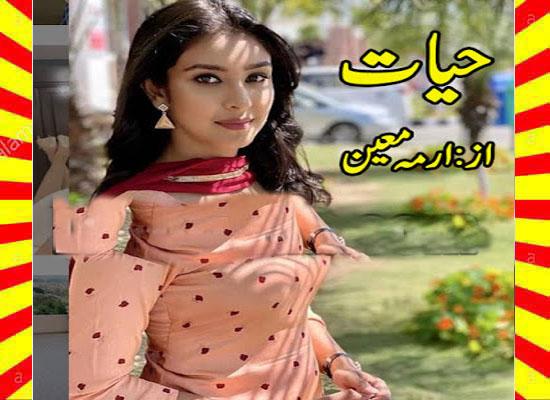 Hayat Urdu Novel By Irma Moin