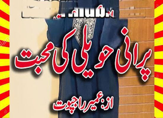 Purani Haveli Ki Muhabbat Urdu Novel By Umair Rajpoot