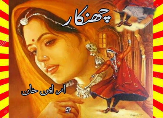 Chankaar Urdu Novel By Aiman Khan Episode 6