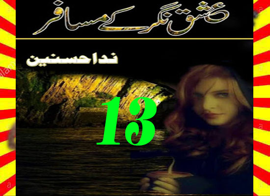 Ishq Nagar Ke Musafir Urdu Novel By Nida Husnain Episode 13