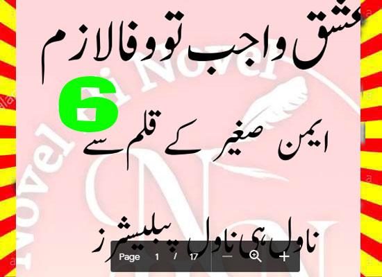 Ishq Wajib Ho To Wafa Lazim Urdu Novel By Aiman Sageer Episode 6