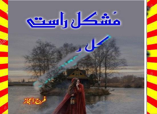 Mushkil Rastay Urdu Novel By Farah Ijaz