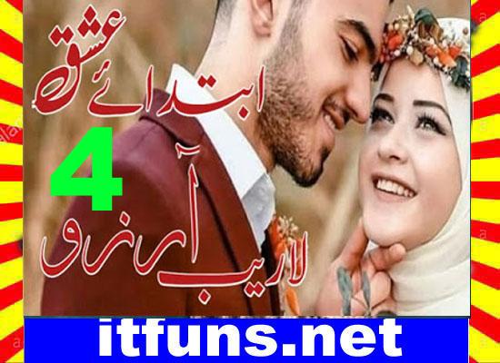 Ibtada E Ishq Urdu Novel By Laraib Arzo Episode 4