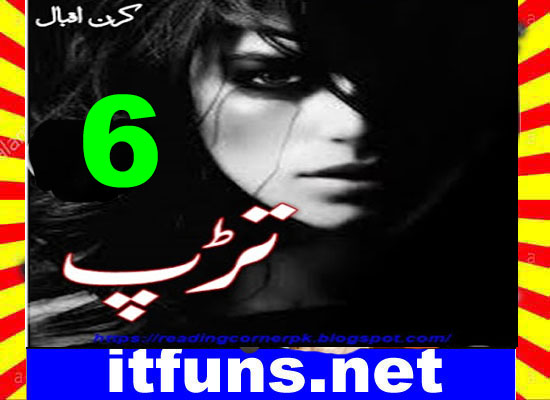 Tarap Urdu Novel By Kiran Iqbal Episode 6