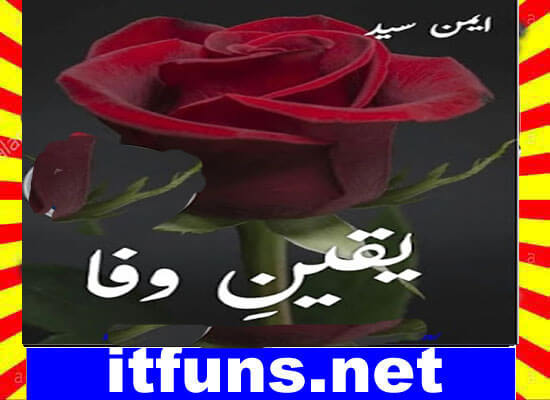 Yaqeen E Wafa Urdu Novel By Aiman Syed