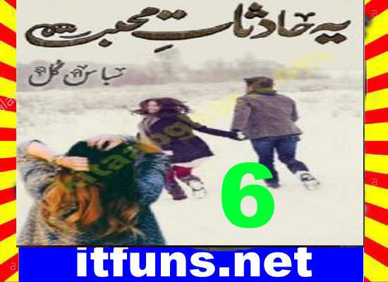 Yeh Hadsat E Mohabbat Urdu Novel By Subas Gul Episode 6