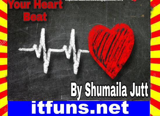 Your Heart Beat Urdu Novel By Shumaila Jutt