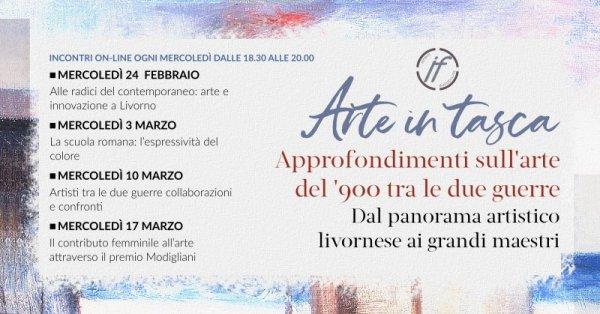 Corso: Arte in Tasca