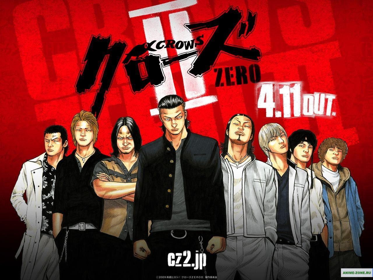 30++ Download Wallpaper Crows Zero Anime - Sachi Wallpaper