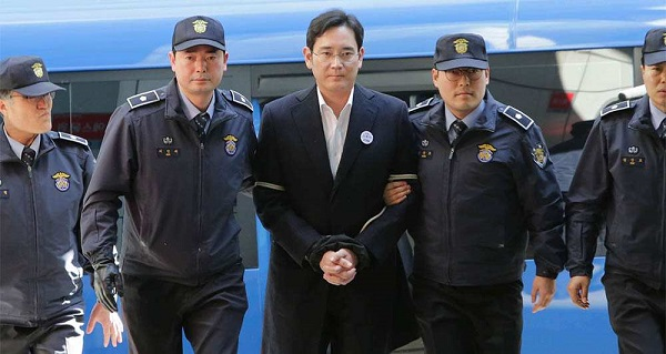 lee Jae-yong Vice CEO samsung_600