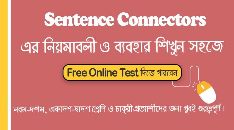 Sentence-Connectors-Rules