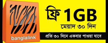Banglalink Free 1GB Internet