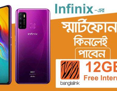 Banglalink free internet