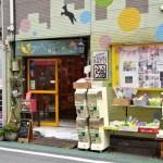 『レンタルボックス 渋谷月箱』さんにカムバックいたしました♪5月~7月お試し出店です♪