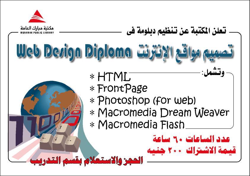 https://i0.wp.com/www.itplus247.com/userfiles/image/webdesign.jpg