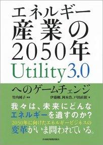 https://i0.wp.com/www.itrco.jp/images/IR4-4-3.jpg?resize=204%2C287