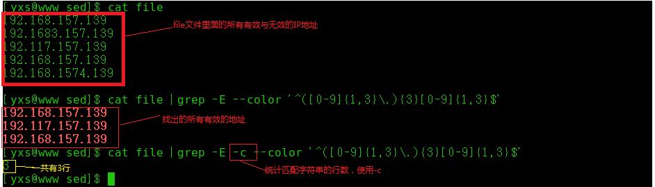 grep命令常用參數 - IT閱讀