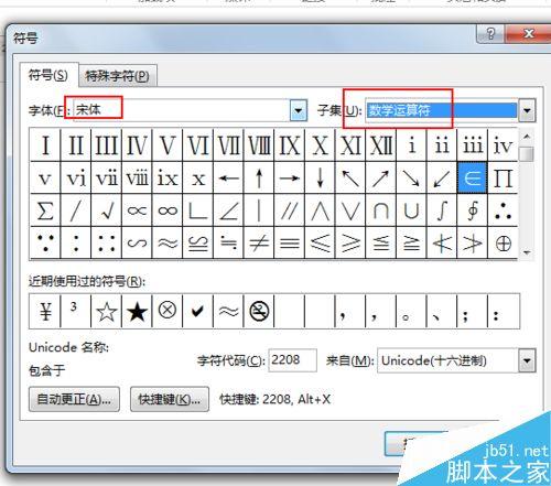 在Word文檔中如何打出大於等於符號? - IT閱讀