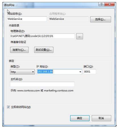 通過Web Service實現IP地址查詢功能的示例 - IT閱讀