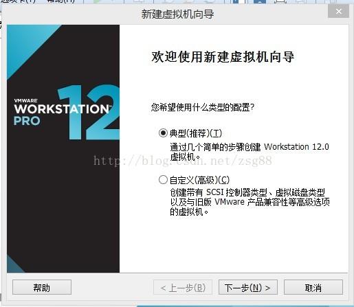 Win7下Linux虛擬機器器安裝教程 - IT閱讀
