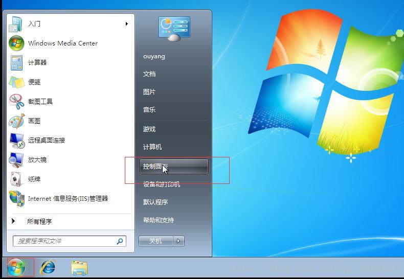 win7 win10開啟IIS服務的教程圖解 - IT閱讀