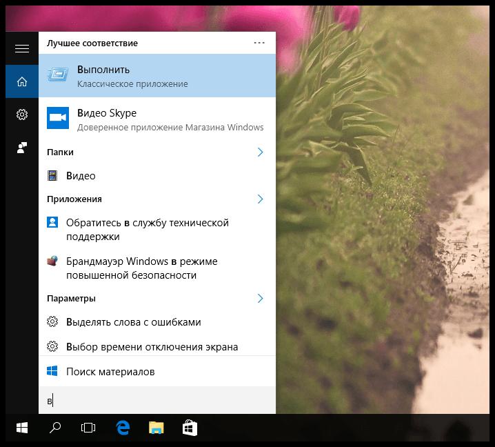 Windows 10 Start Menu hidden features (4)