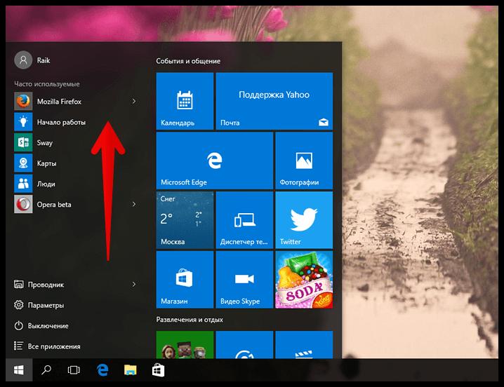 Windows 10 Start Menu hidden features (5)