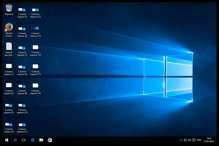 Windows 10 screenshots (9)