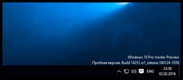 Windows 10 Redstone early build