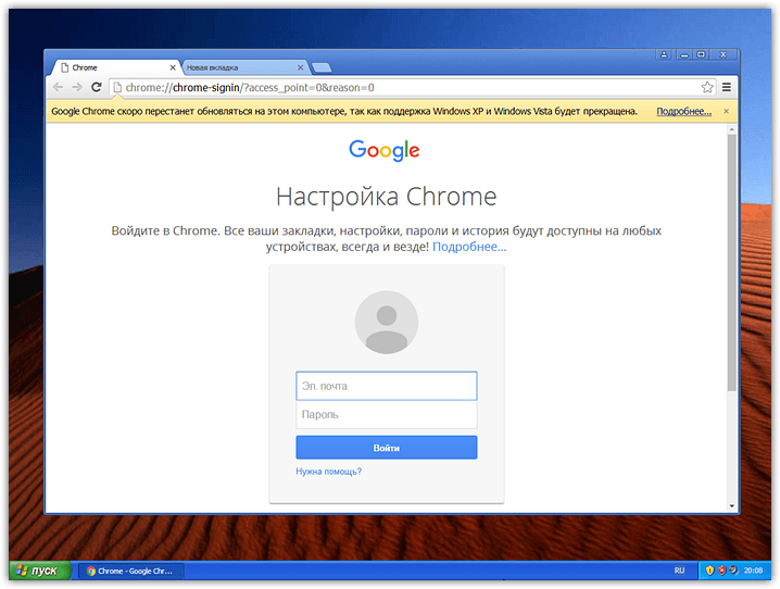 Google Chrome in Windows XP disable notification