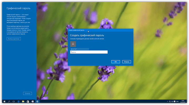Windows 10 Tips and Tricks (20)