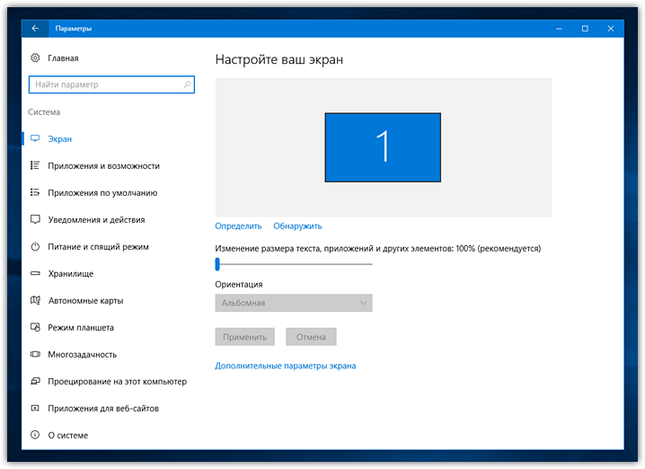Review Windows 10 Anniversary Update (38)